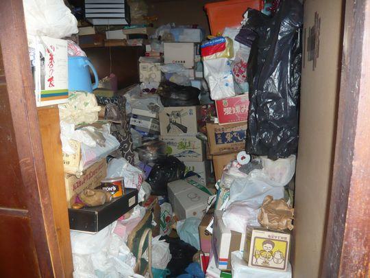 残存物がある場合内装解体前に撤去します。