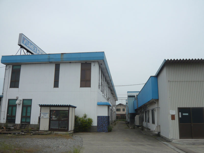 埼玉県深谷市内工場解体工事 施工前